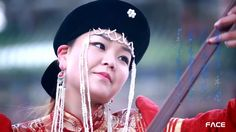 Traditional Mongolian Music Instrument