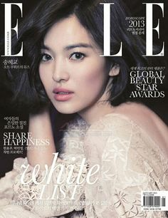 Song Hye Gyo graces the cover of 'Elle' magazine