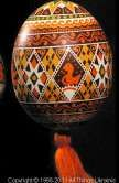 Click Here to see  Pysanky PYS13092
