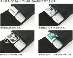 バンナイズ / 低反発 クッション材 底パット 入り モバイル ツインポケット / Wポリメッシュ