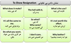 English Grammar Tenses, English Verbs, Learn English Grammar, English Writing Skills, English Vocabulary Words, English Language Learning, English Phrases, Learn English Words, Learn Farsi