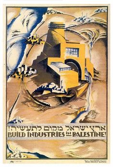 Dan Walsh's incredibly rich Palestine Poster Project Archives includes much in the way of protest, but it also contains a trove of rare Zionist/Israeli posters from the 1920s through the '50s, largely before partition. The ones excerpted here are from the Mahmoud Darwish Memorial Gallery, which includes a collection of Zionist Worker agency posters calling for increased development of Palestine. To experience the role of posters in the birth, growing …