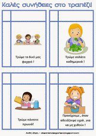 Zisi Anthi: Rules for Kindergarten … but … Social Skills, Life Skills, Kindergarten, Classroom, School, Blog, Kids, Organizing, Facebook