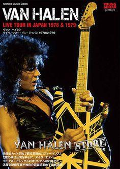 Backstage with Van Halen at the CaliFFornia World Music Festival Rock N Roll, Van Halen 5150, Rock Band Posters, Red Rocker, Fender Electric Guitar, David Lee Roth, Just Beautiful Men, Pink Vans, Guitars