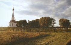 Иркутская область природа