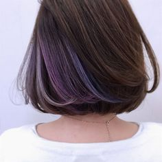 New hair color blue peekaboo 41 Ideas Hair Color 2018, Ombre Hair Color, Cool Hair Color, Hair Colour, Hidden Hair Color, Underlights Hair, Brown Ombre Hair, Bob Hairstyles, Asian Hairstyles