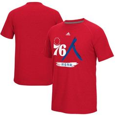 Philadelphia 76ers adidas 2017 Chinese New Year climalite Ultimate T-Shirt - Red - $31.99 https://tmblr.co/ZVsosc2PcAmR8