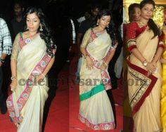 Rupa Designer Sarees | Saree Blouse Patterns