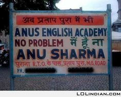 Apostrophes, people, apostrophes. | 29 Spelling Mistakes From India That Will Make You Laugh, Cry, And Gag