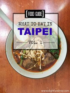 A couple ofweeks ago, D saw this article on Matador Network – 9 Foods You Have to Try in Taipei, Taiwan – and he was infuriated. Really?? Wontons?? Where are the stinky tofu and the po…
