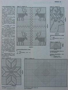 diagram of the deer cushion