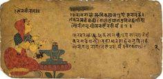 Ragamala Bhairavi Ragini (Shiva devotion). Nepal, ca. 1650-75, gouache on paper.  Private collection