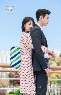 Lee jong suk ❤❤ while you were sleeping drama ^^ Lee Jong Suk, Jung Suk, Lee Jung, Suzy Drama, Drama Fever, W Two Worlds, Weightlifting Fairy Kim Bok Joo, While You Were Sleeping, Korean Couple