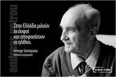 Wise Man Quotes, Men Quotes, Famous Quotes, Life Quotes, Greek Memes, Greek Quotes, Big Words, Greek Words, George Santayana