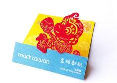 MARK TAIWAN麥麥大節慶-金猴獻桃(紙書籤)