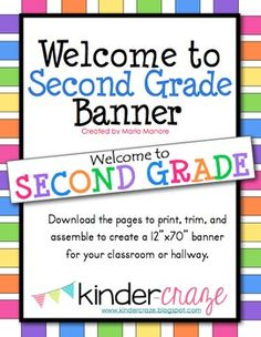 FREE Welcome to Second Grade Banner