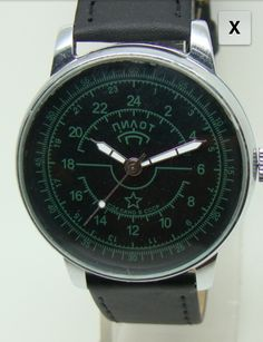 24 Hour USSR Soviet Russian Watch. Great for military & healthcare professions.