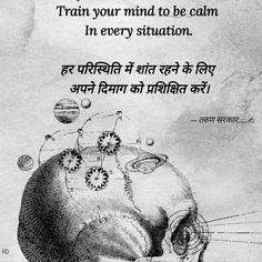 Train Your Mind, Truth Of Life, Hindi Quotes, Life Quotes, Mindfulness, Quotes About Life, Quote Life, Living Quotes, Quotes On Life