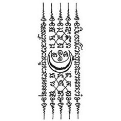Sak Yant designs & meanings | Thai Tattoo Bangkok Ink Tattoo Studio Muay Thai Tattoo, Khmer Tattoo, Hawaiian Tribal Tattoos, Samoan Tribal Tattoos, Cross Tattoo For Men, Cross Tattoos, Buddhism Tattoo, Tattoos For Guys, Tattoos For Women