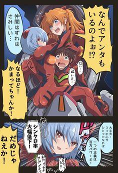 Me Anime, Anime Angel, Neon Genesis Evangelion, Miss Kobayashi's Dragon Maid, Rei Ayanami, How To Make Comics, Manga Comics, Animes Wallpapers, Manga Drawing