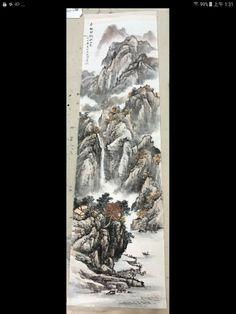 Photo Report, Watercolour Art, Art Ideas, Abstract Art, Artwork, Painting, Earth, Chinese Art, Work Of Art