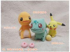 Very cute anda big inspiration boost . Pokemon polymer clay cute miniatures. Bulbasaur, Charmander, Pikachu  Creation and image by: 阿缨
