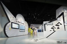 Dramatic shapes and monotone colour scheme create a striking backdrop. Exhibition Booth Design, Exhibition Display, Museum Exhibition, Interactive Exhibition, Interactive Installation, 2d Design, Stage Design, Stand Feria, Signage Display