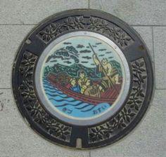 Kizugawa (Kizu-cho)