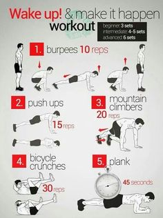 Easy fitness that doesn't require equipment!