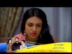 Saltanat e Dil Episode 19 Promo on Geo Tv
