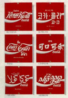 otra Coca Cola Can, Always Coca Cola, World Of Coca Cola, Coca Cola Bottles, Pepsi Cola, Vintage Coke, Vintage Signs, Vintage Posters, Pub Coca