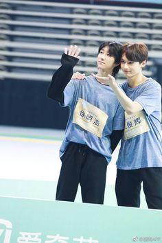 we love china line Mingyu Wonwoo, Seungkwan, Woozi, Seventeen Album, Seventeen The8, Seventeen Minghao, Choi Hansol, Wen Junhui, Seventeen Wallpapers