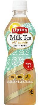 Lipton Milk Tea off mode
