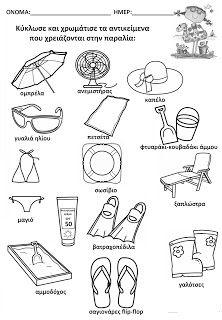 Digital Illustration, Graphic Illustration, Ad Design, Graphic Design, Metal Hangers, Design Research, Doodle Sketch, Noritake, Line Drawing