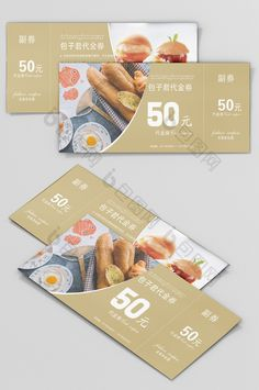 Simple bakery coupon voucher psd Free Download | Pikbest #restaurants #coupon #voucher #design #graphicdesign #freebie #freeprintable #printable #download #pikbest Ticket Design, Menu Design, Banner Design, Restaurant Vouchers, Restaurant Coupons, Restaurant Offers, Brochure Food, Brochure Design, Brochure Ideas