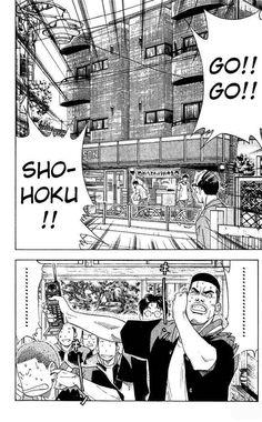 Slam Dunk, Rebounding, Slammed, Manga, Reading, Memes, Anime, Cosplay, Sweet