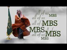 راشد الماجد - All Of Us MBS - (حصرياً) | 2019 - YouTube