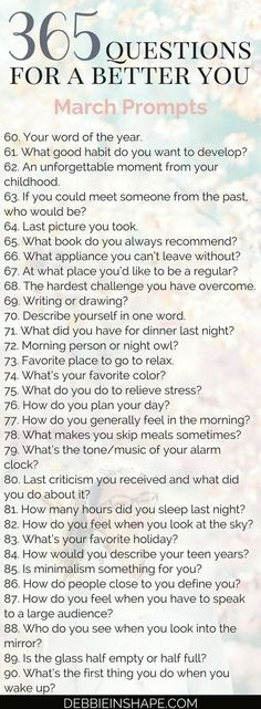 It's time to wrap up the quarter with the 365 Questions For A Better You the March edition. Your daily break for inspiration, relaxation, and self-discovery. 365 Questions, Random Questions, Journal Writing Prompts, Art Prompts, What Book, Self Discovery, Bullet Journal Inspiration, Life Savers, Journaling