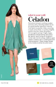 What to wear with celadon fashion vocabulary, color mixing, color trends, color pallets Colour Combinations Fashion, Color Combinations For Clothes, Fashion Colours, Colorful Fashion, Color Combos, Lily Cole, Look Fashion, Fashion Design, Jeans Fashion