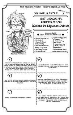 Shokugeki no Soma Recipes - Chef Shinomiya's Burdock Quiche