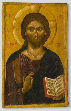 Icon of Christ Pantokrator, late 14th century. Byzantine; Thessaloniki. Museum of Byzantine Culture, Thessaloniki. Image courtesy of the Art Institute of Chicago