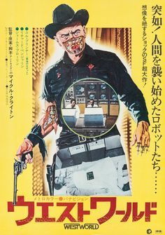 FREE CANDY INSIDE - humanoidhistory: Japanese poster for Westworld...