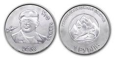 Moneda Conmemorativa de Chávez en Osetia del Sur