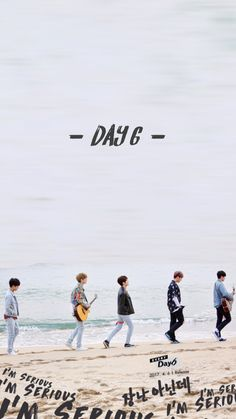 #day6 #kpop #wallpaper #iphone #dowoon #wonpil #youngk #jae #jaehyung #sungjin #jyp