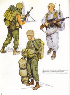 idf military uniform 18 by Military Art, Military History, Army Uniform, Military Uniforms, Soviet Army, Soviet Union, Military Drawings, Military Pictures, Military Modelling