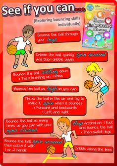 "FREE ""See if you can..."" POSTER: Individual ways your kids at school can improve their basketball bouncing PE skills - part of the complete K-3 sport lesson pack!"