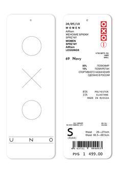 OXOUNO clothing hang tag