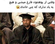 New memes humor chistosos so true ideas Memes Humor, New Memes, Funny Jokes, Hilarious, Jokes Pics, True Memes, It's Funny, Graduation Meme, Memes In Real Life