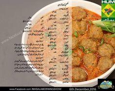 makhani kofta karahi Homemade Chicken Nuggets, Fried Chicken Recipes, Baked Chicken, Cooking Recipes In Urdu, Meat Recipes, Mutton Recipes Pakistani, Keema Recipes, Urdu Recipe