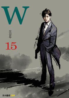 """W Two Worlds"" Comic Book Collections📚 W Kdrama, Best Kdrama, W Two Worlds Wallpaper, Lee Jong Suk Doctor Stranger, Manhwa, W Korean Drama, Kang Chul, Double U, Lee Jung Suk"
